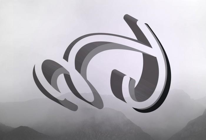 mj-logo-alt